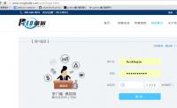 利用cookies模拟登陆投资网站,获取json格式投资人信息
