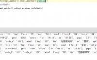 urllib获取json乱码的解决方案