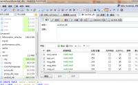Mysql可视化工具的推荐