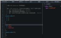 写JS代码的IDE 你值得拥有哈哈~