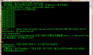 写了一个自动配置Oracle EBS 环境脚本