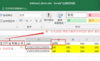 简单利用Python批量生成Excel 模板