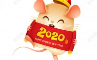 2020新年随笔