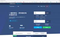 没有香港卡,如何投资美港股