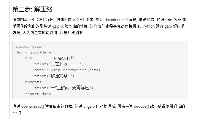 搜狗截图_2015-08-22_10-35-35