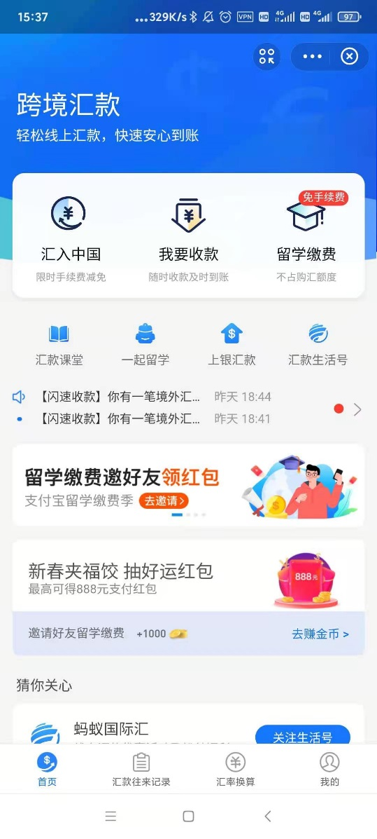 C:\Users\ADMINI~1\AppData\Local\Temp\WeChat Files\c6406c6d55db89fed1bc0fe441e1502.jpg
